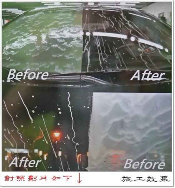 Q-GLYM日本進口超級玻璃鍍膜的施工效果比較