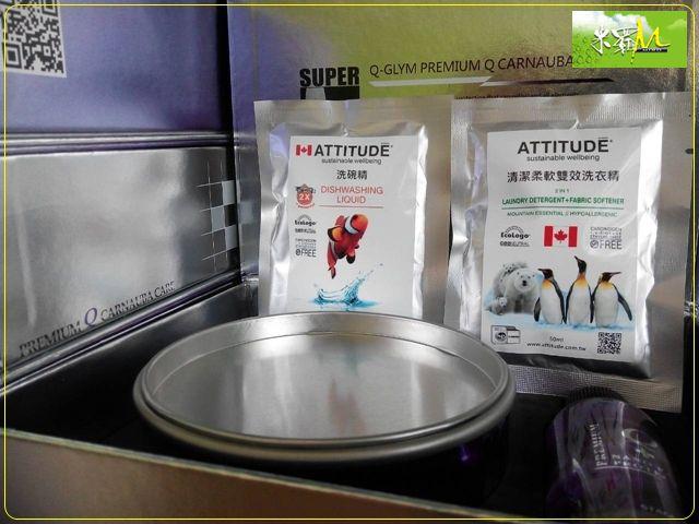 買A+御守蠟精裝版贈送純天然ATTITUDE產品試用包