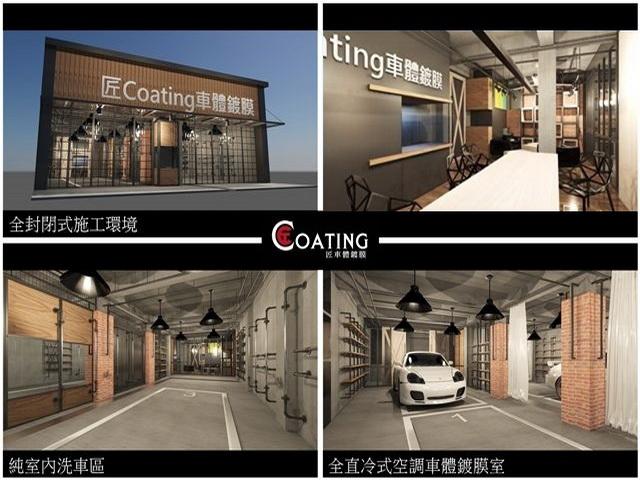 匠coating車體鍍膜台南永康店