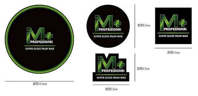 米羅自有品牌M+汽車蠟包裝設計-罐蓋貼紙