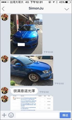藍色車主對M+蠟產品的評價有佳