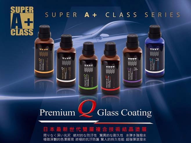 PREMIUM Q GLASS COATING