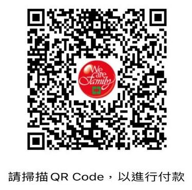 米凡帳號QRcode