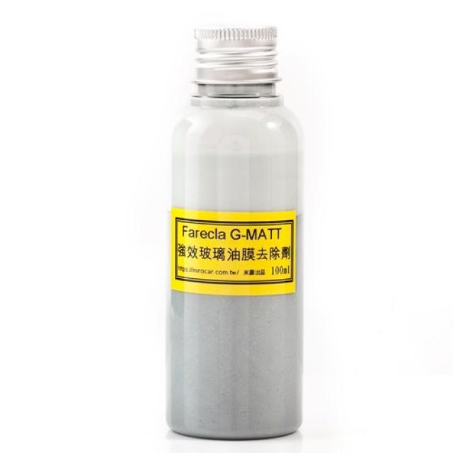 G-MATT強效玻璃油膜去除劑100ml
