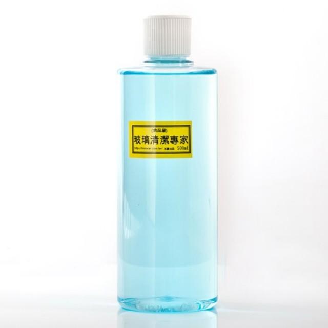 玻璃清潔劑-玻璃專家食品級