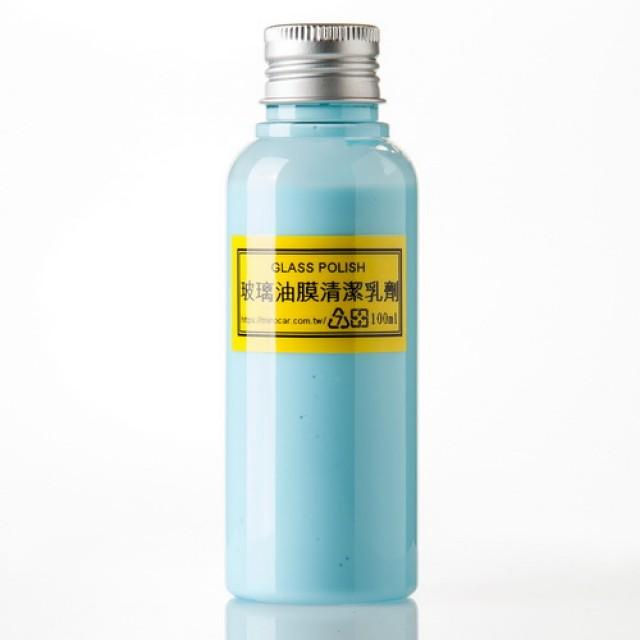 GLASS POLISH玻璃油膜清潔乳劑100ml