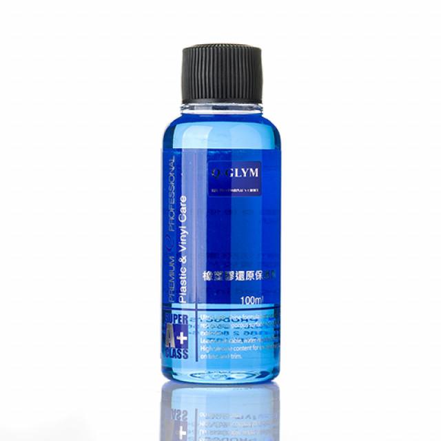 橡塑膠還原保護劑MEGA BLUE 100ml
