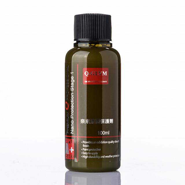 奈米鍍膜-奈米氟素(奈米漆面保護劑)100ml