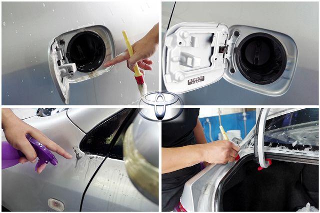 Altis車身細節清洗1