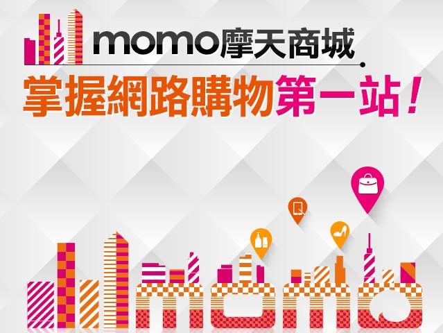 米羅momo摩天商城即將開幕