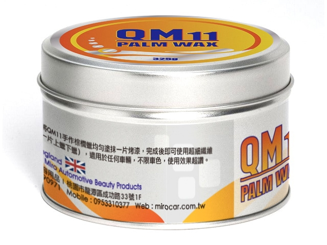 QM11手作棕櫚蠟包裝貼...