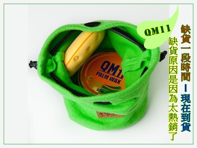 因熱銷而缺貨的QM11手...