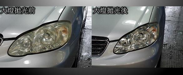 AUTOSOL大燈拋光&大燈護理組效果