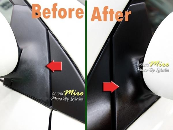 美國進口MEGA BLUE橡塑膠還原保護劑使用效果